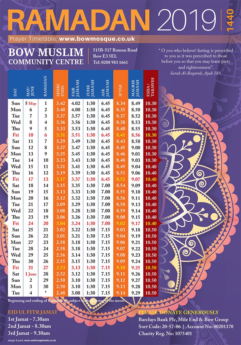 Bow Muslim Community Centre - East London Mosques, London